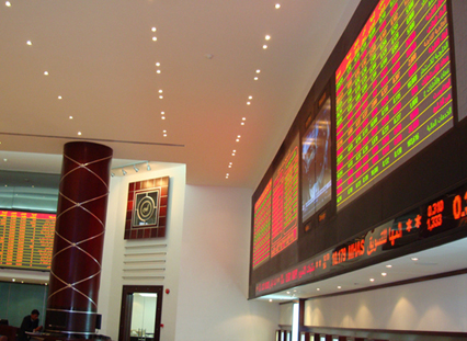 Muscat Securities Market - Wavetec