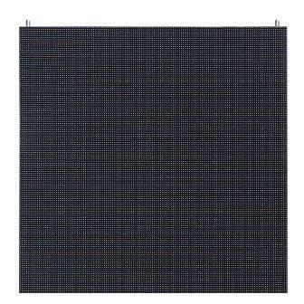 pixel pitch display brightness wavetec