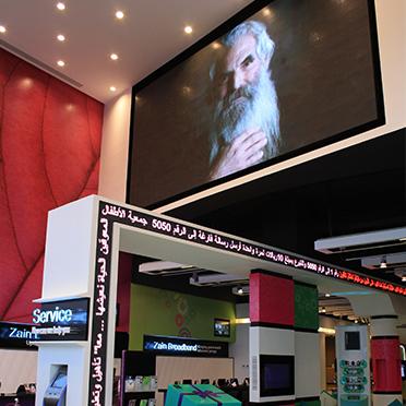zain displays indoor display wavetec