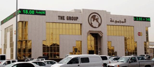 The Group - Qatar