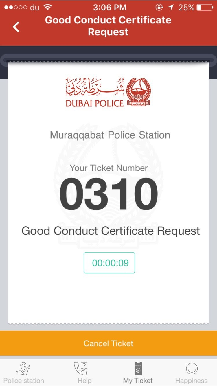 A new way to queue: Dubai Police redefined waiting experience at police stations with Wavetec's Customer Visit Management Mobile Application: Mobile-Q