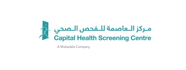 Wavetec delivers a 30-sec easy, one-stop technological solution to Capital Health Centre for Certificate Collection