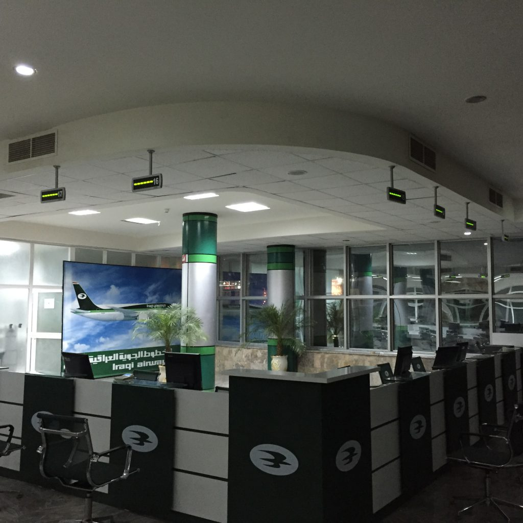iraqi airways upgrades customer service at its contact centers in iraq with wavetec s advanced. Black Bedroom Furniture Sets. Home Design Ideas