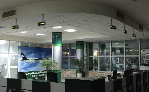 Iraqi Airways upgrades Customer Service at its Contact Centers in Iraq with Wavetec's advanced queue management and Digital Signage solution