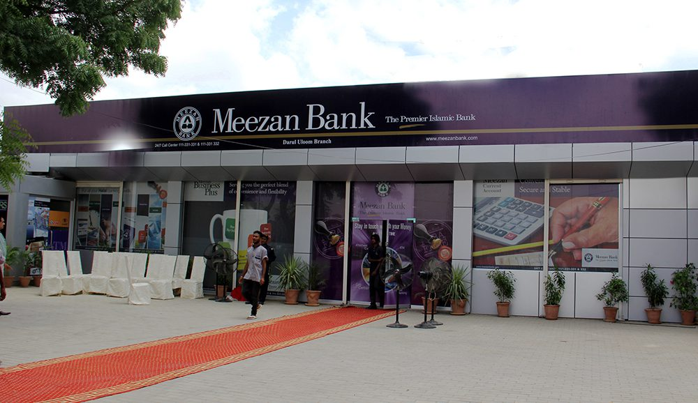 bank banking meezan