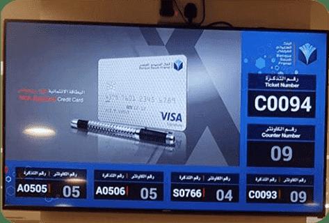 Banque Saudi Fransi