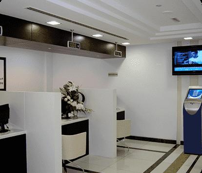 Capital Health Screening Centre