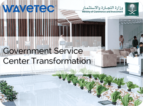 Ministry of Commerce & Investment
