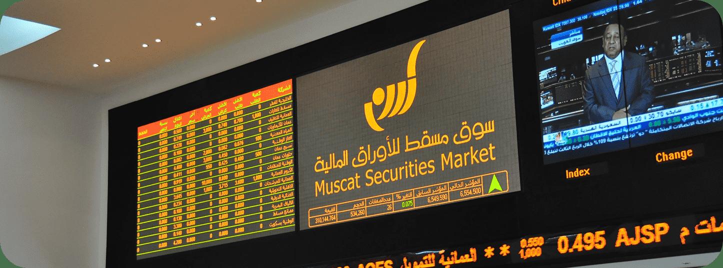 Muscat Securities Market