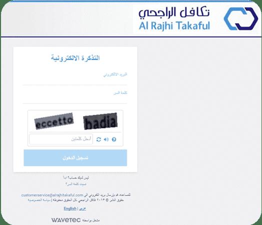 Takaful Al Rajhi Group