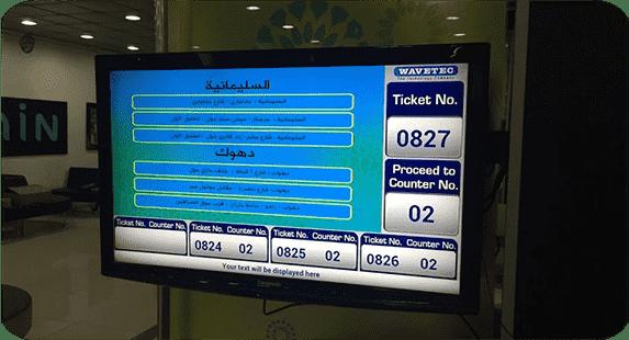 Zain Telecom Iraq