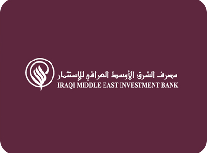 Middle East Investment Bank, Iraq